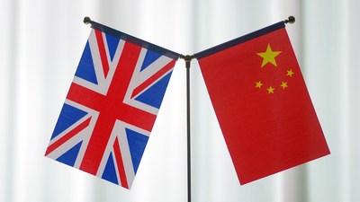 China y el Reino Unido han mantenido una buena relación de cooperación para hacer frente al cambio climático./CFP (PRNewsfoto/CGTN)